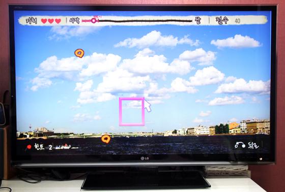 게임 화면 사진
